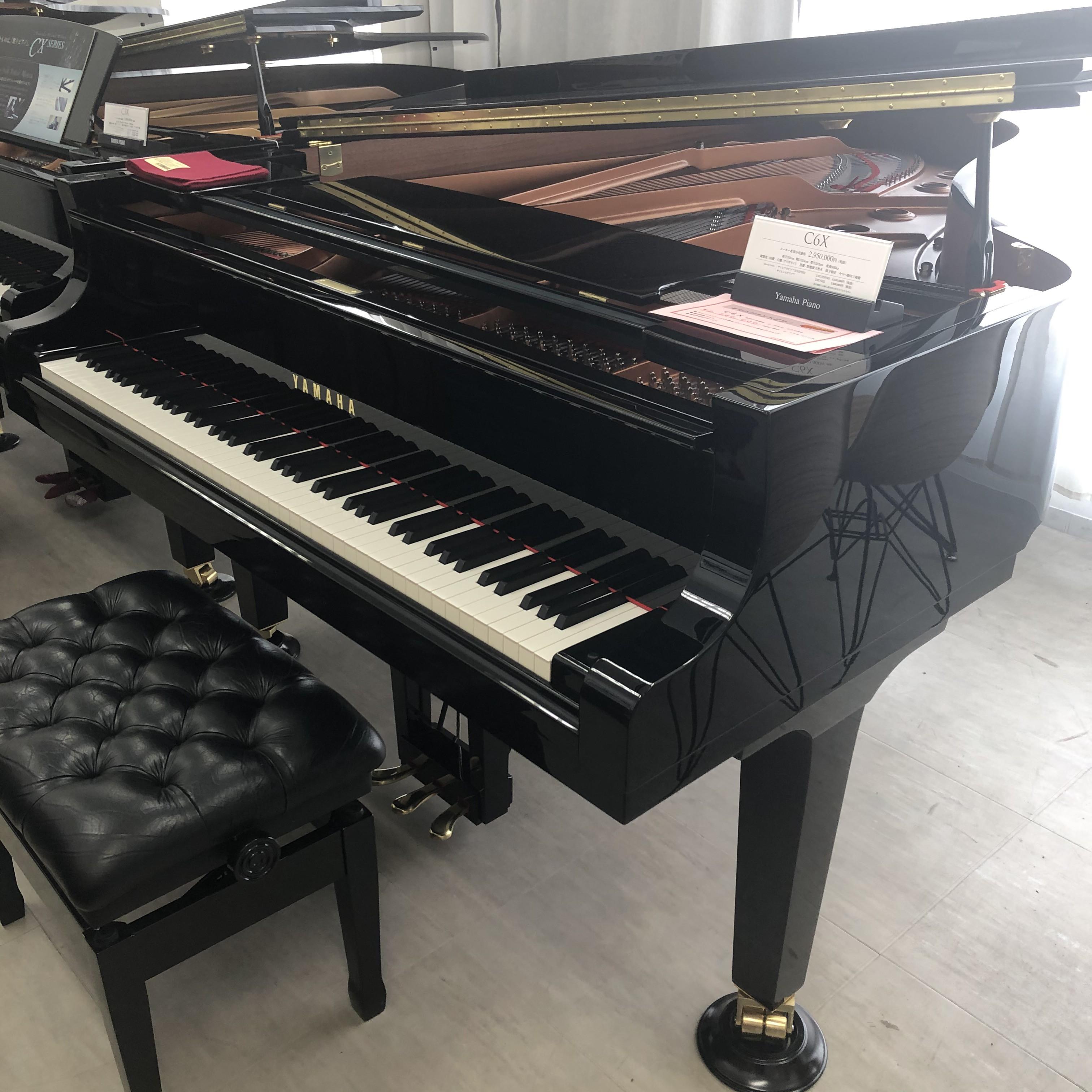 【展示品特価】ヤマハ中古グランドピアノ C6X