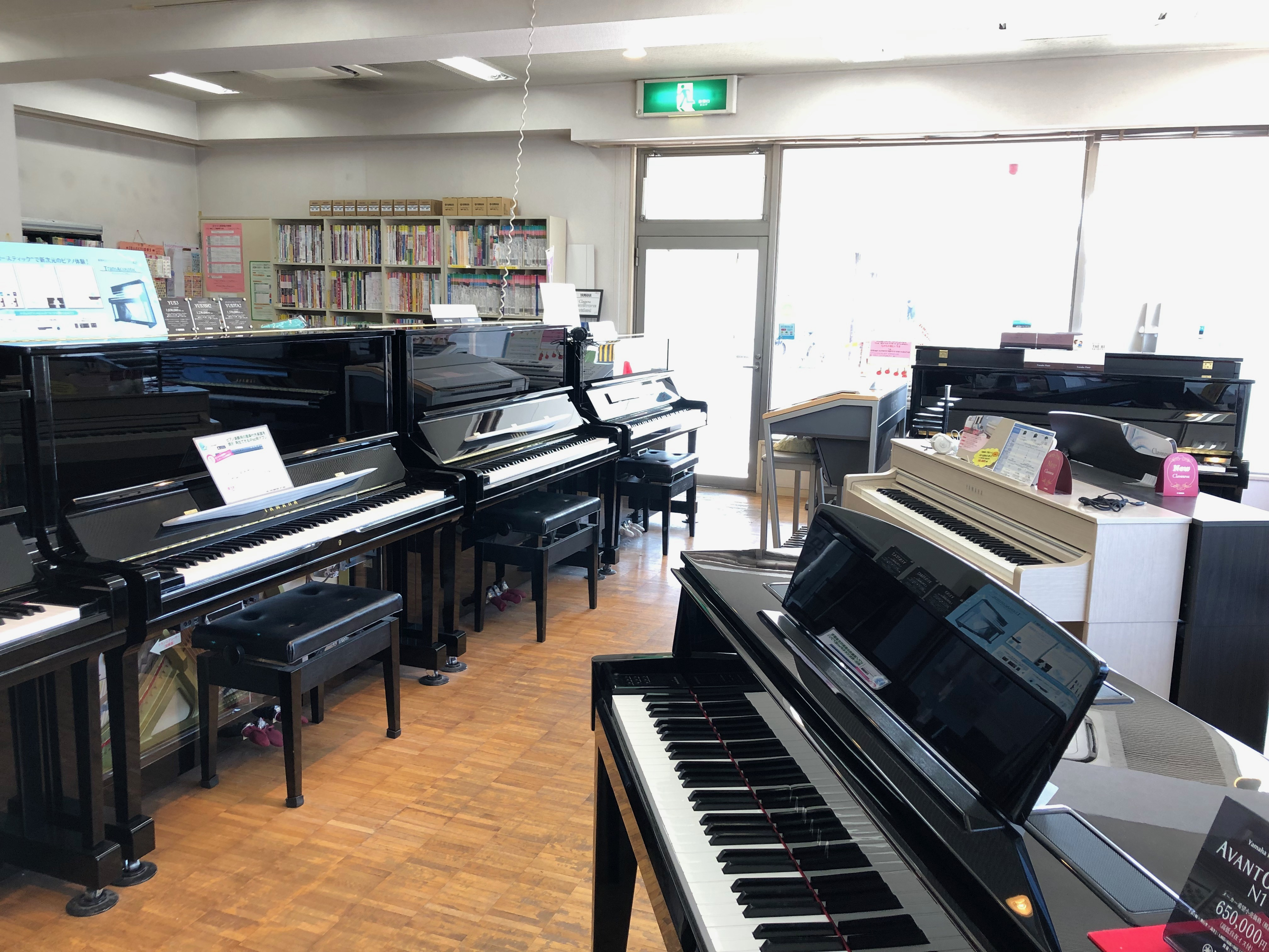 日本楽芸社 ピアノパーク