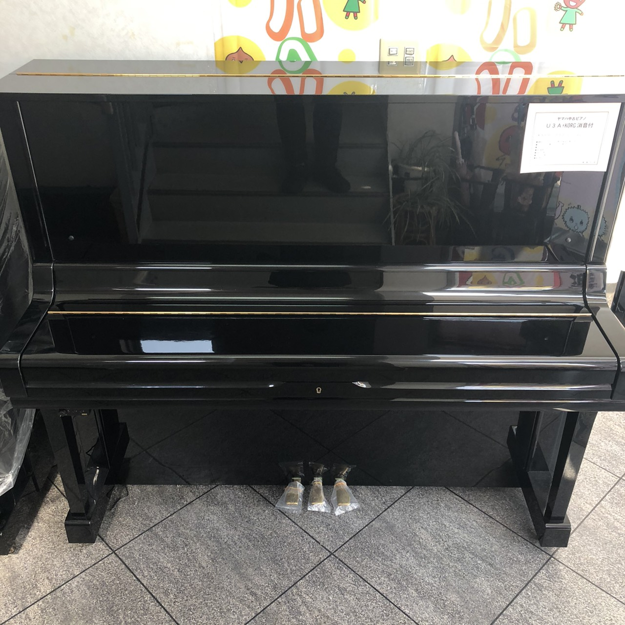 ヤマハ中古アップライトピアノU3A(消音機能付 税込み488000円)