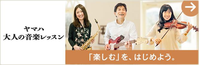 banner_otona