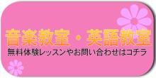 kyiousitubana
